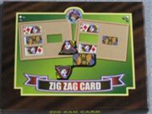 Zig-Zag Card Bicycle